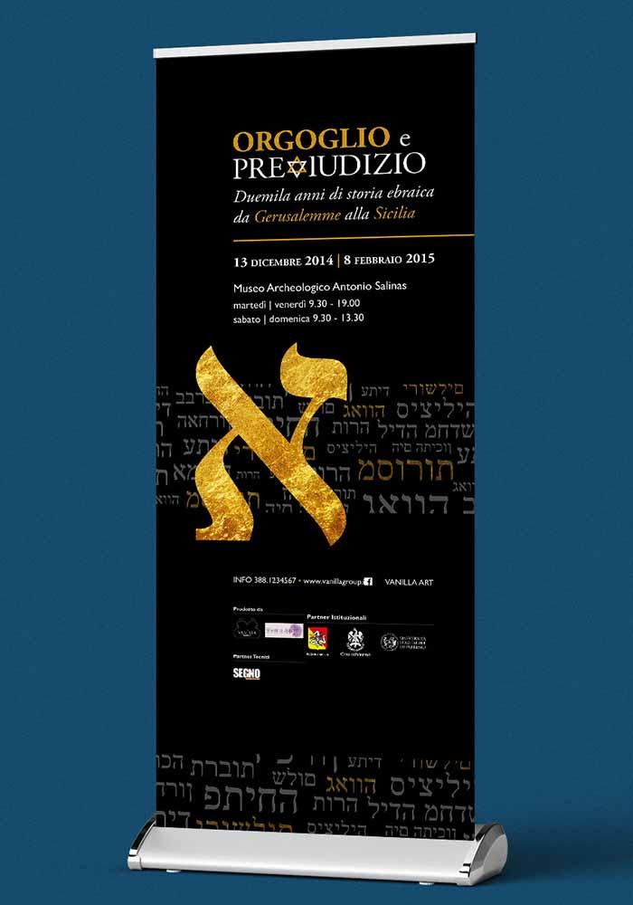 Roll up La Porta sul Mediterraneo, mostra documentaria/convegno, Palermo 2014