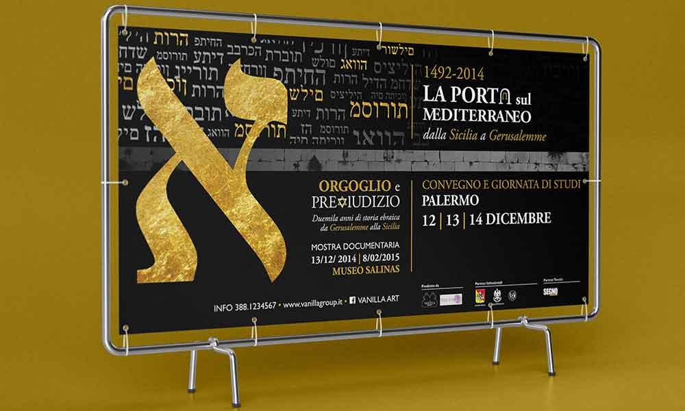 Banner La Porta sul Mediterraneo, mostra documentaria/convegno, Palermo 2014